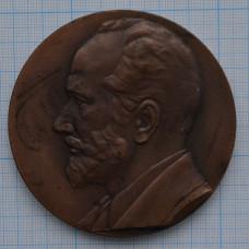 Большая настольная медаль - Чайковский