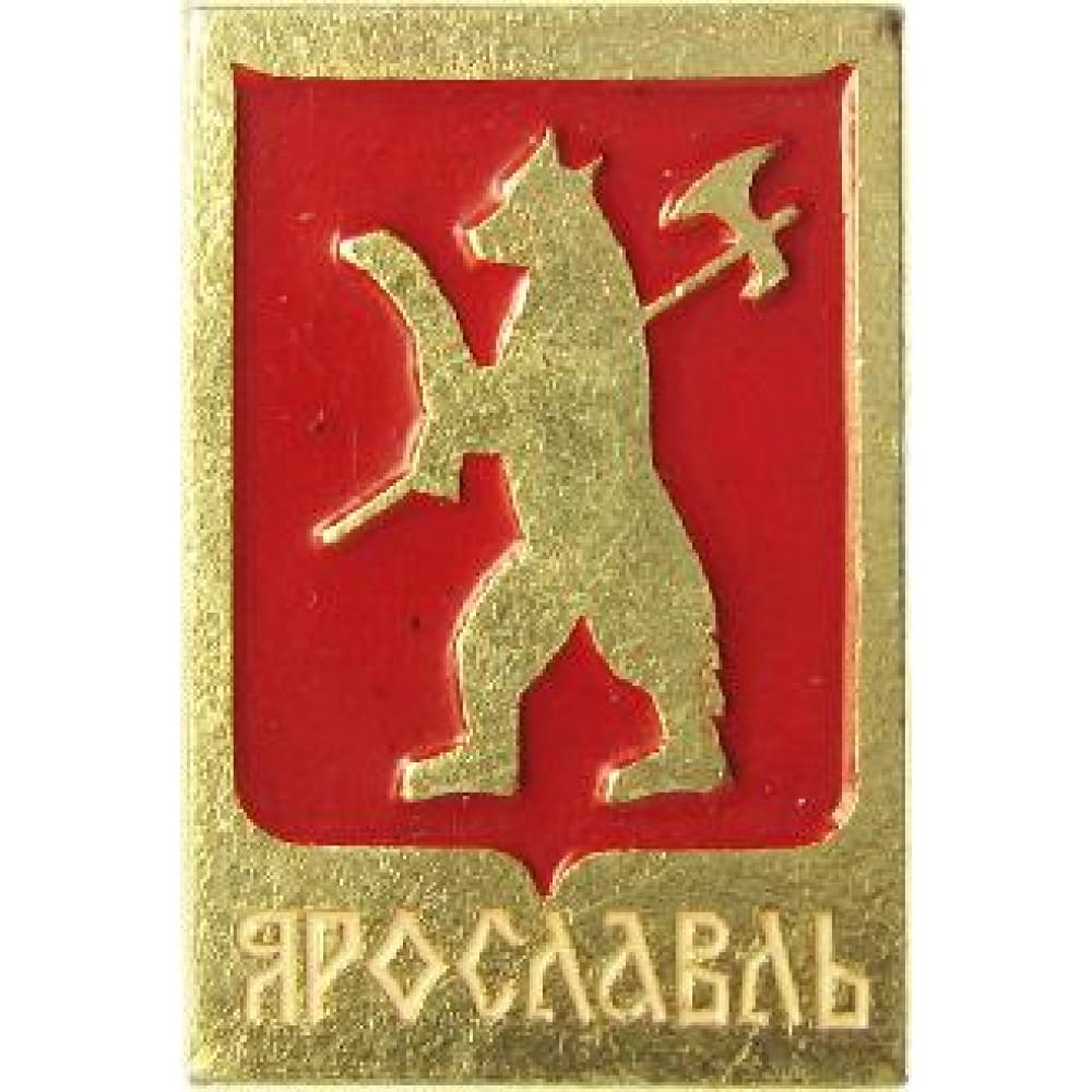 """Серия """"Золотое кольцо-2"""" - Ярославль"""