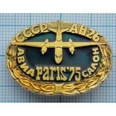 Значок - самолет АН-26, Авиасалон, Париж