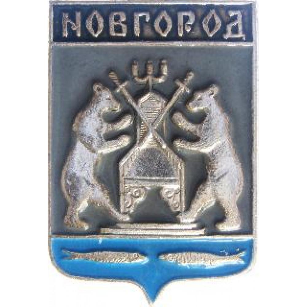 """Серия """"Новгородская"""" - Новгород"""