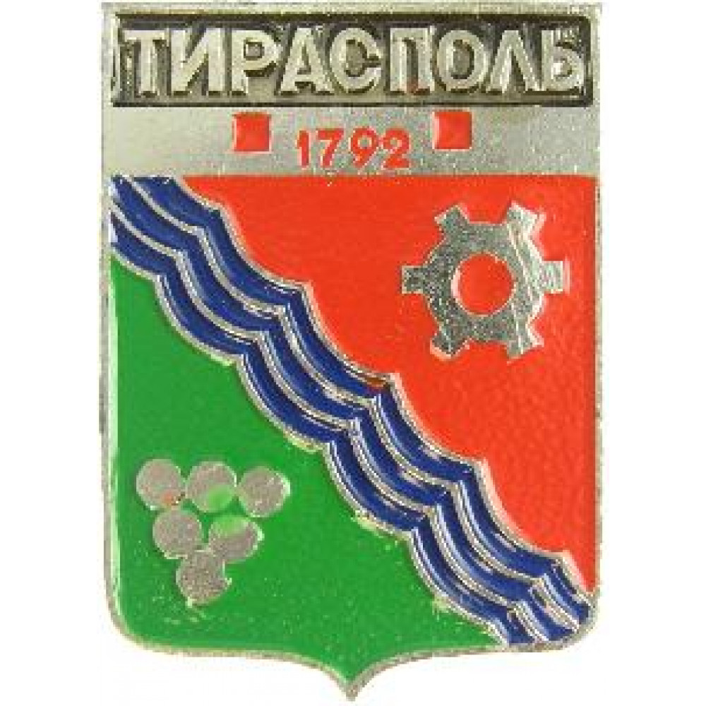 """Серия """"Лебедь в круге"""" - Тирасполь 1792"""