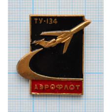 9.91 Значок. Самолет ТУ-134. Аэрофлот. Авиация. СССР.