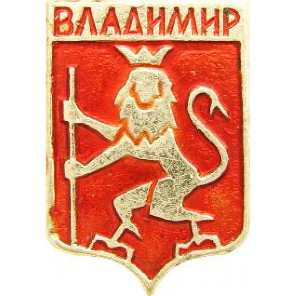 """Серия """"Разные"""" - Владимир"""
