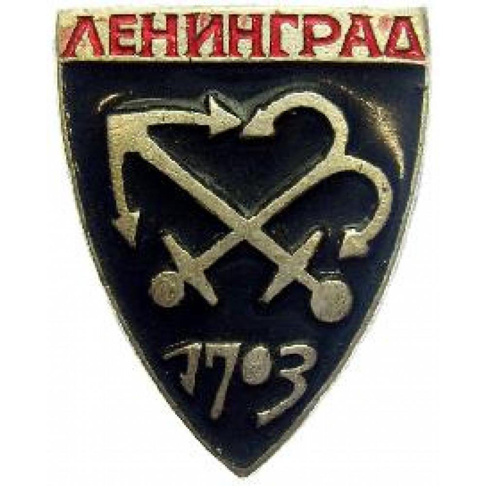 """Серия """"Разные"""" - Ленинград, 1703"""