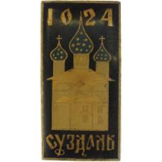 """Серия """"Видовые"""" - Суздаль 1024"""