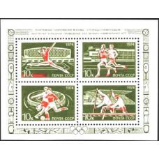 1974, декабрь. Москва - столица XXII летних Олимпийских игр 1980 года