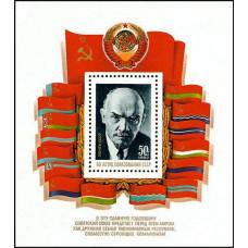 1982, декабрь. 60-летие СССР. Почтовый блок