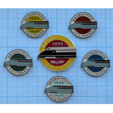 Набор значков - Выставка 1995, Желдортранс, Редкие