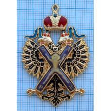 Нагрудный знак (МУЛЯЖ) - Орден Святого апостола Андрея Первозванного
