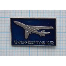 """Значок серия """"Авиация СССР"""" ТУ-16, 1952"""