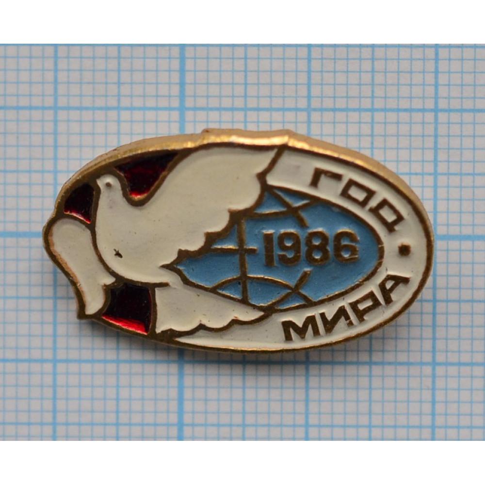 Значок Год мира, 1986