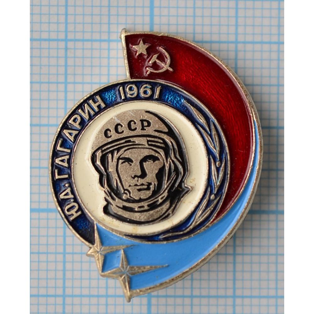 Значок Гагарин 1961
