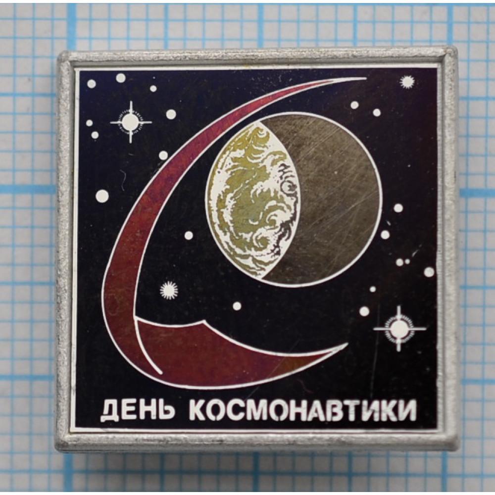 Значок 12 апреля - день космонавтики