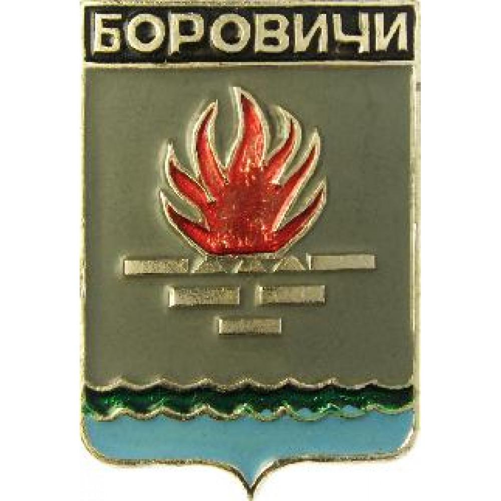"""Серия """"Новгородская"""" - Боровичи"""