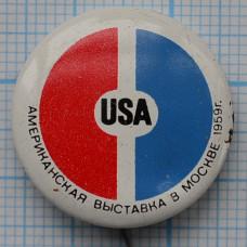 Значок Американская выставка в Москве, 1959 г.