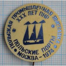 Значок Польская промышленная выставка, Москва 1974