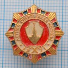 """Серия """"Спартакиада 1971"""""""