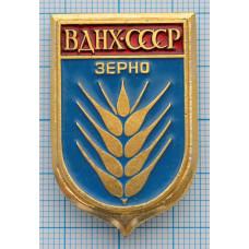 Значок ВДНХ СССР - Зерно