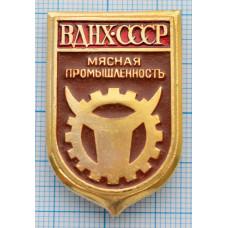 Значок ВДНХ СССР - Мясная промышленность