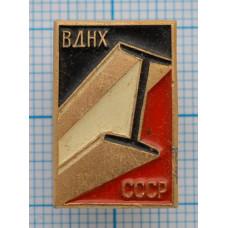 Значок ВДНХ, СССР