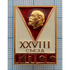 Значок - 28 съезд КПСС
