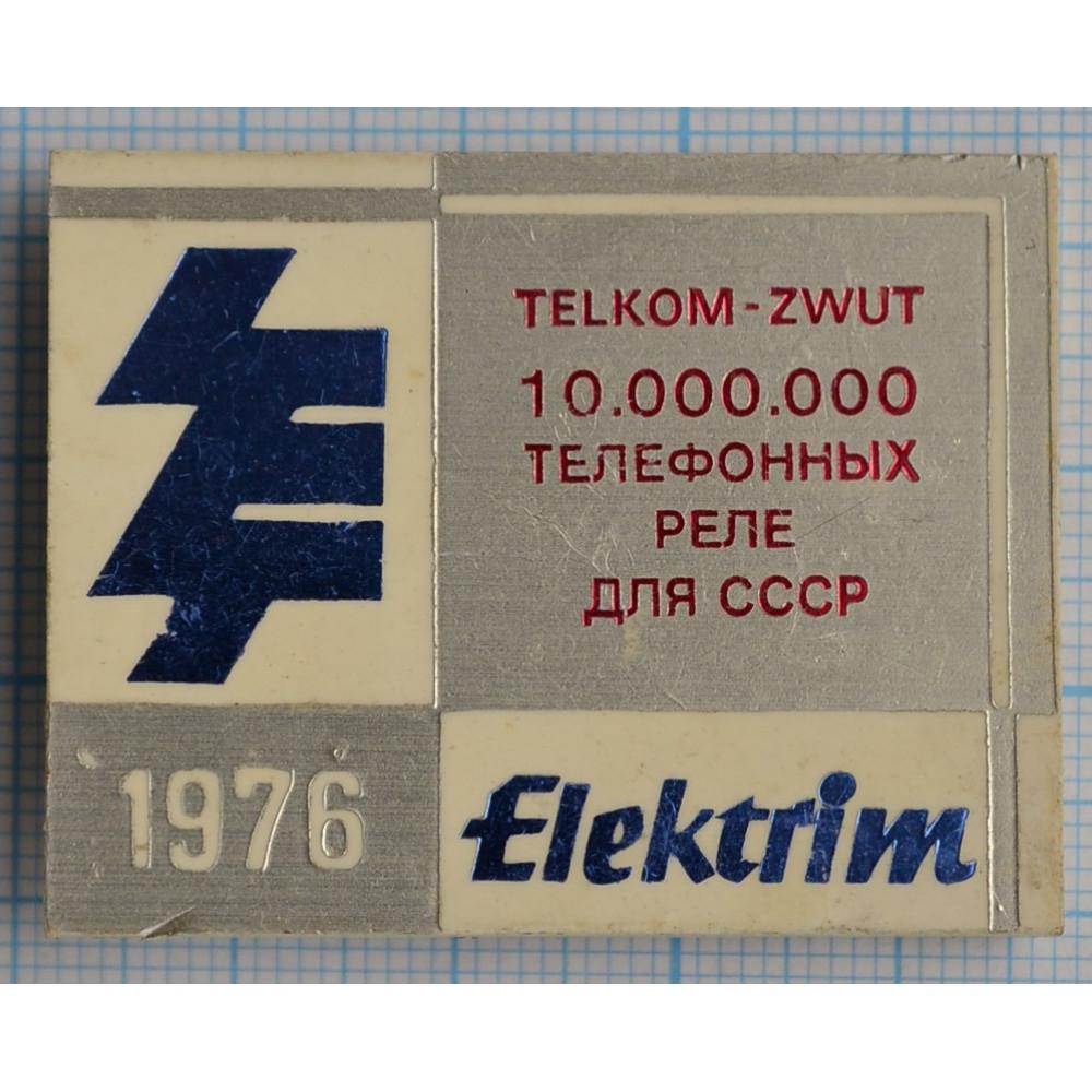 Значок - 10 000 000 Телефонных реле для СССР