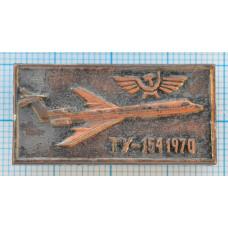 Значок - Ту 154