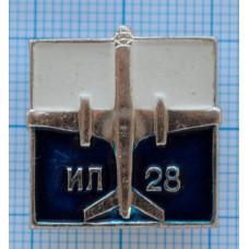 """Значок - серия """"Самолеты - Разные"""", ИЛ-28"""