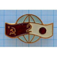 Значок - Дружба, Флаги СССР и Японии