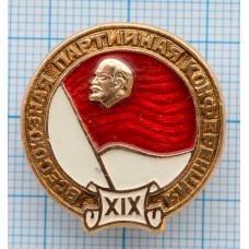 Значок - XIX всесоюзная партийная конференция