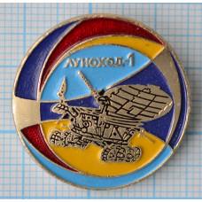 """Значок """"Космос-1,"""" - Луноход-1"""