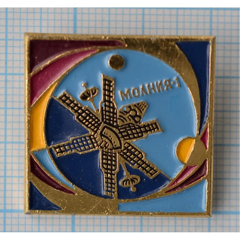 """Значок """"Космос-2"""" - Молния-1"""