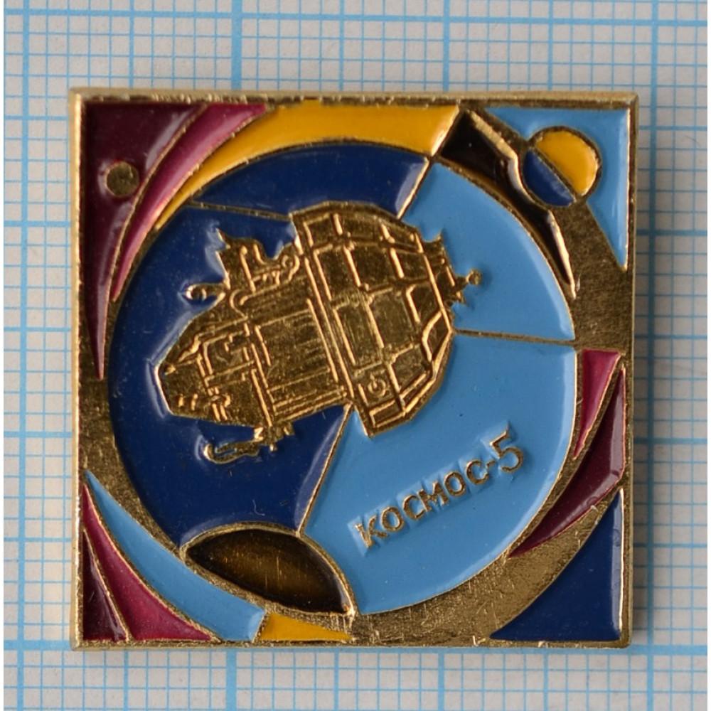 """Значок """"Космос-2"""" - Космос-5"""