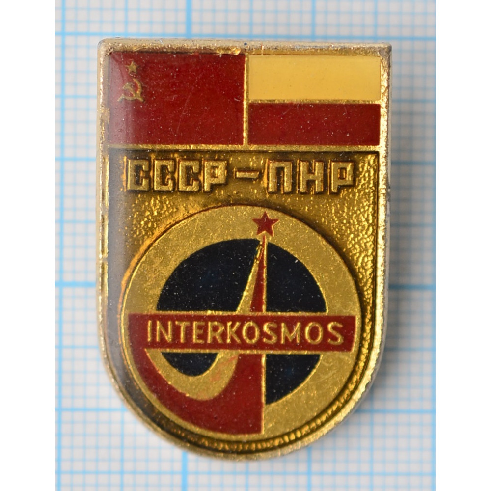 Значок Интеркосмос-3 - СССР-ПНР