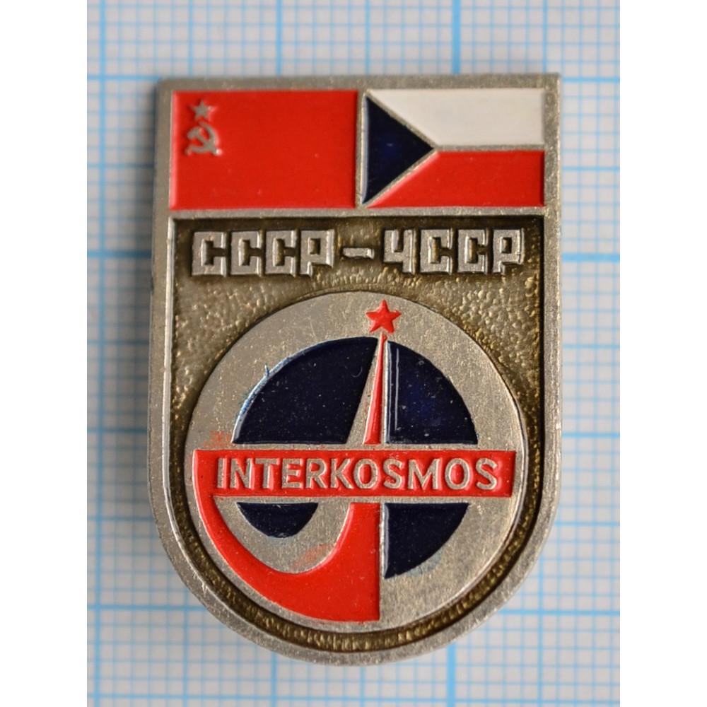 Значок Интеркосмос-4, СССР - ЧССР
