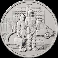 """25 рублей 2020 ММД """"Самоотверженный труд медицинских работников"""""""