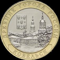 """10 рублей 2020 ММД """"Козельск (древние города России, ДГР)"""""""