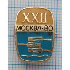 Значок Олимпийские игры, Москва 1980, Гребля, СССР