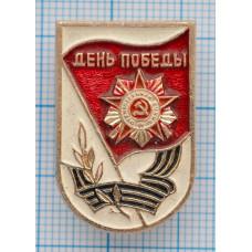 Значок День Победы, 9 мая, СССР