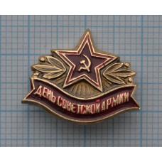 Значок 23 февраля, День Советской Армии