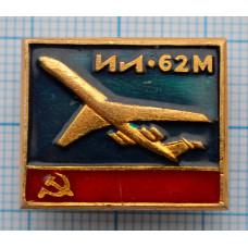 Значок Авиация СССР, самолет ИЛ-62М