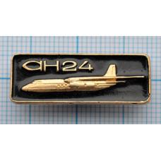 Значок Авиация СССР - АН-24