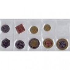 Набор монет Кабинда 9 штук, 2001-2006 год.