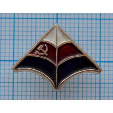 Значок Дельтаплан Флаг России Серп и молот СССР