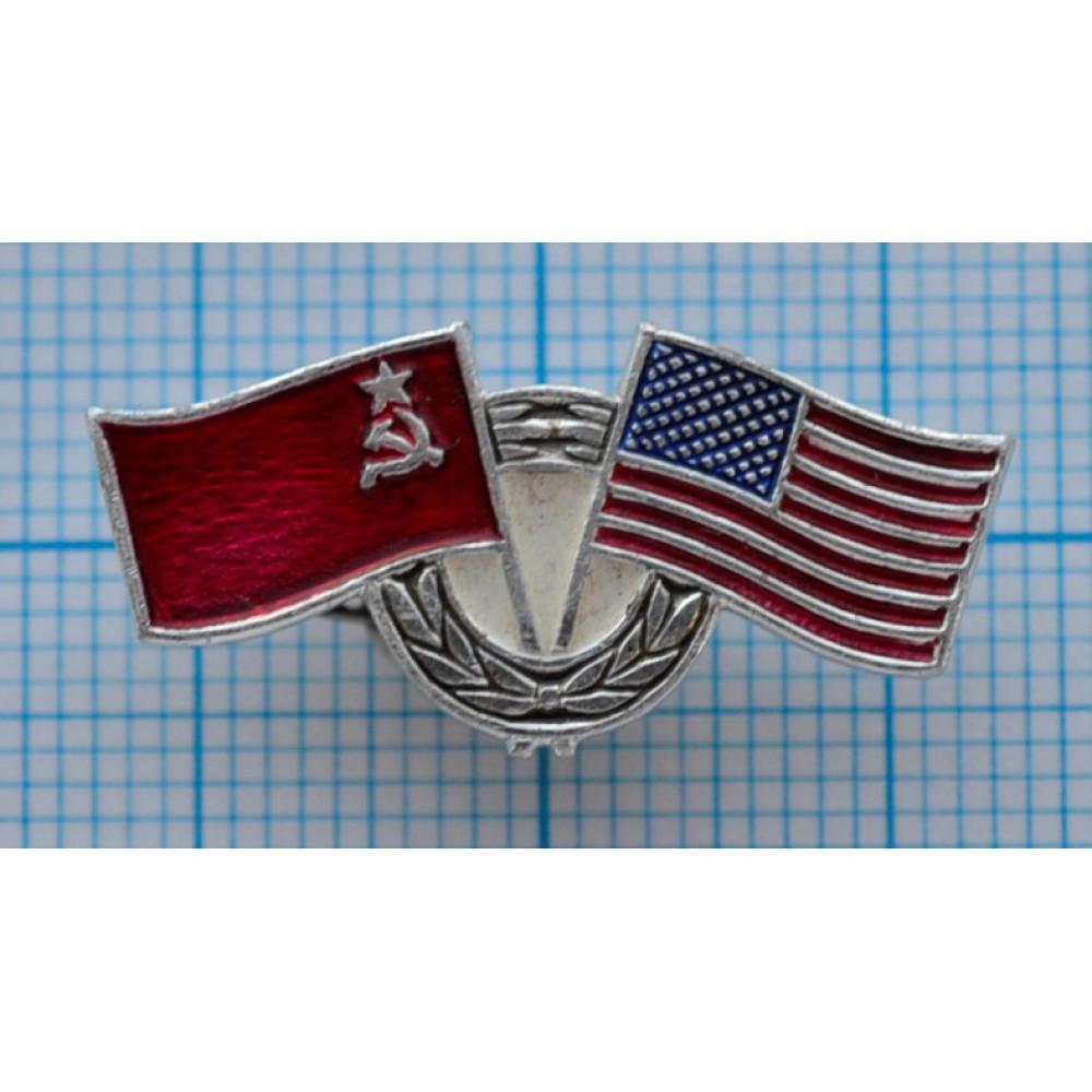 Значок Флаги СССР и США