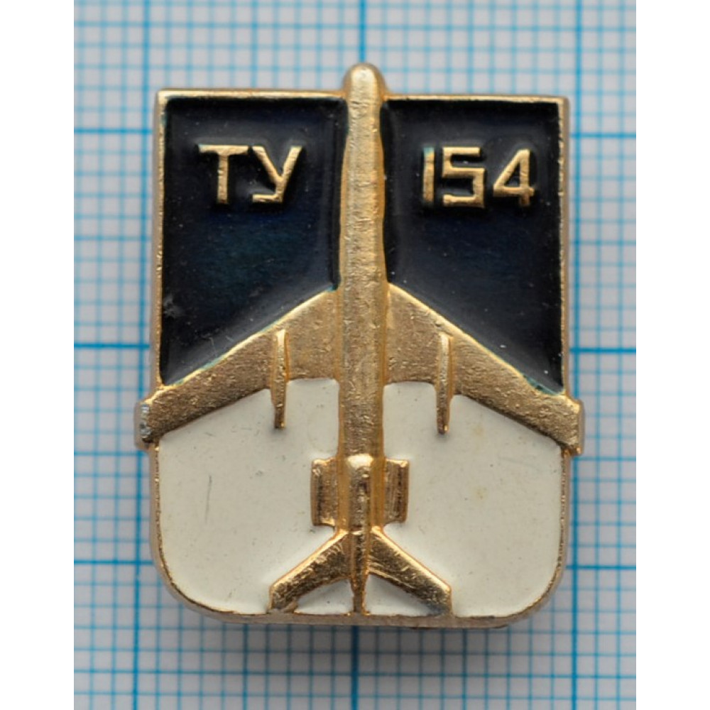 Значок серии, ТУ-154