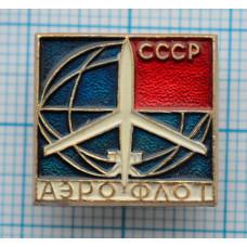 Значок - Аэрофлот СССР
