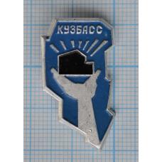 Значок - Кузбасс