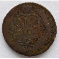 1 копейка 1761 г. Елизавета I.