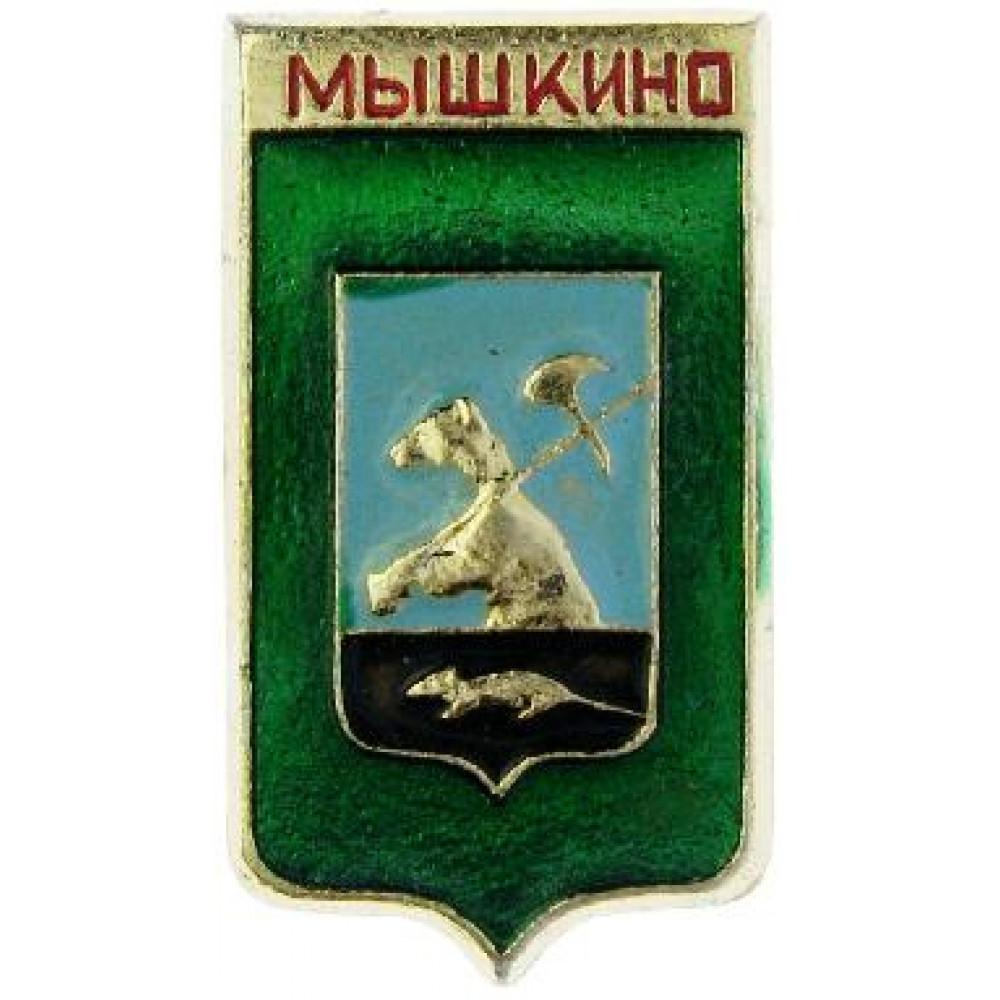 """Серия """"Ярославская"""" - Мышкино"""